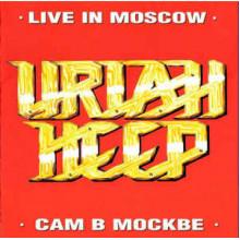 Live In Moscow - Сам В Москве
